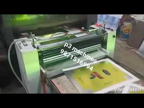 UV Curing Attachment With Offset Presses