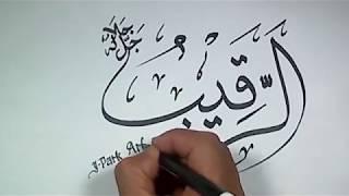 Cara Menggambar Dan Mewarnai Kaligrafi Asmaul Husna ฟรวดโอ