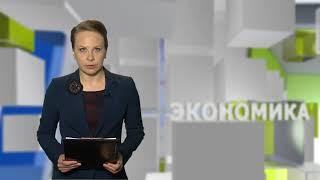 2018 06 19 ИНФОБЛОК Экономика HD