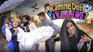 Kamine Dost Ya Kamini Wo - Part 2 - Unexpected Twist | This is Sumesh