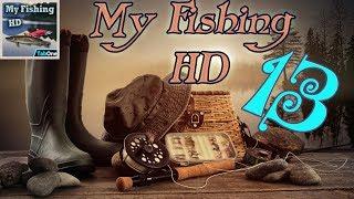 My fishing игра на Android #13 Эхолот, разочарование или ТОП