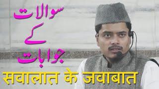 Question & Answer With Sheikh Abdul Gaffar Salafi Ramadaan 2017 MP3