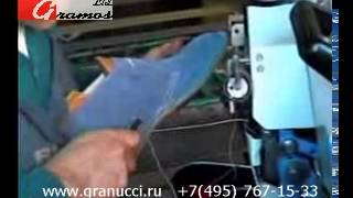 Рантопрошивная машина Falan 828 (rapida)