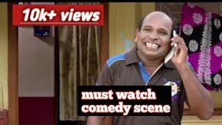 Tulu comedy