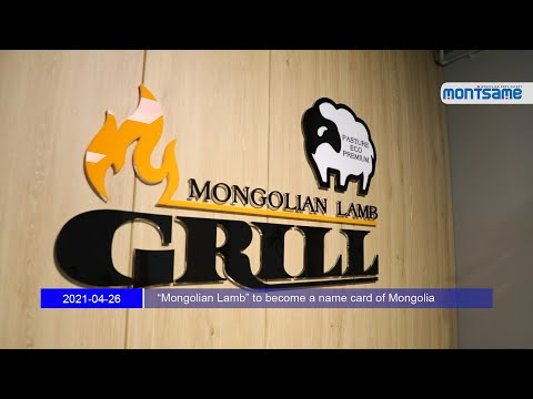 """Mongolian Lamb"" to become a name card of Mongolia"