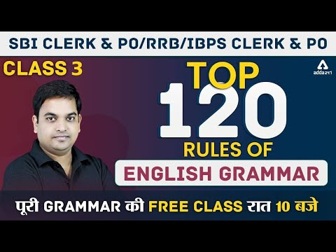 SBI, RRB, IBPS PO & Clerk | Top 120 Rules of English Grammar ...