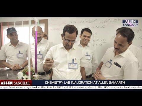 ALLEN Career Institute - August 2019 Bulletin   Highlights of No. 1 Kota Coaching   ALLEN Sanchar
