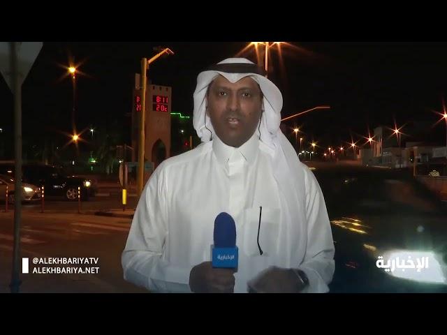 Video: Bagaimana Warga Saudi Menyikapi Jam Malam