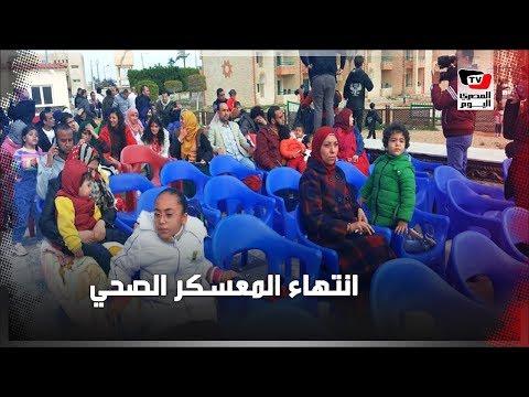 أول مشاهد خروج المصريين من المعسكر الصحي بمرسى مطروح