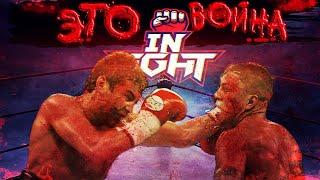 Бои ненависти : Фернандо Варгас - Оскар де ла Хойя / Безумное противостояние 90-х!