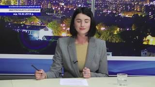 В.В. Заяць: Децентралізація по-дунаєвецьки