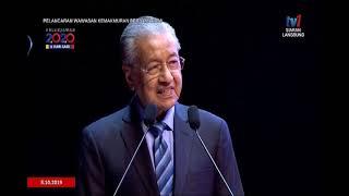 Majlis Pelancaran Wawasan Kemakmuran Bersama 2030