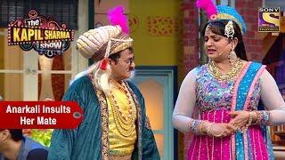 Babli Mausi Mocks Lovely Chaddha - The Kapil Sharma Show