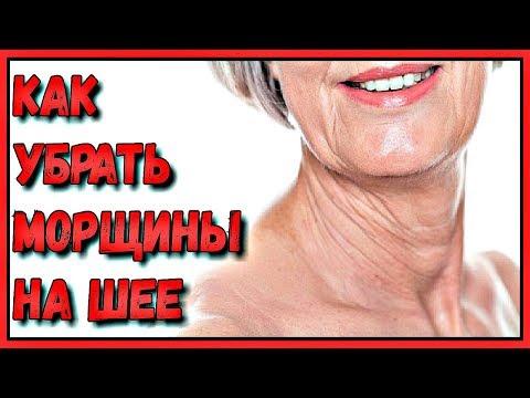Возрастная пигментация кожи лица
