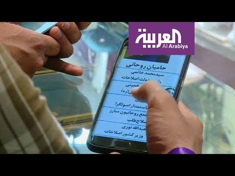 العرب اليوم - شاهد: مواقع إلكترونية تنشر دعاية إيرانية في 15 دولة