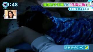 とにかくよく眠る田中圭
