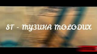 клип ST - музыка молодых