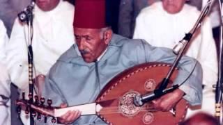 تحميل و استماع مولاي أحمد الوكيلي - صنعة منهوك الرمل MP3