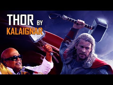 Thor by Kalaignar - South Indianised Trailers | Put Chutney