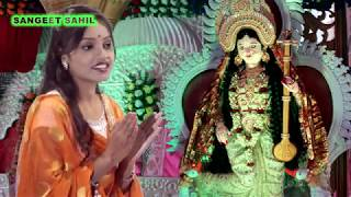 SARASWATI VANDANA MAIYA VEENAWALI / BHAJAN / SUNG BY : DR. VISHWAJIT KUMAR & ANUPAMA DAS - RAS