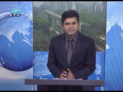 02 PM News || দুপুর ০২টার সংবাদ || 05 March 2021 | ETV News