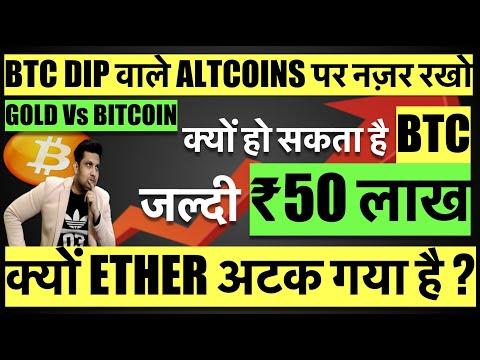 Bitcoin cash etoro