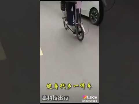 Современные японские технологии