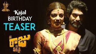 Kajal Aggarwal Birthday Teaser from 'Nene Raju Nene Mantri'