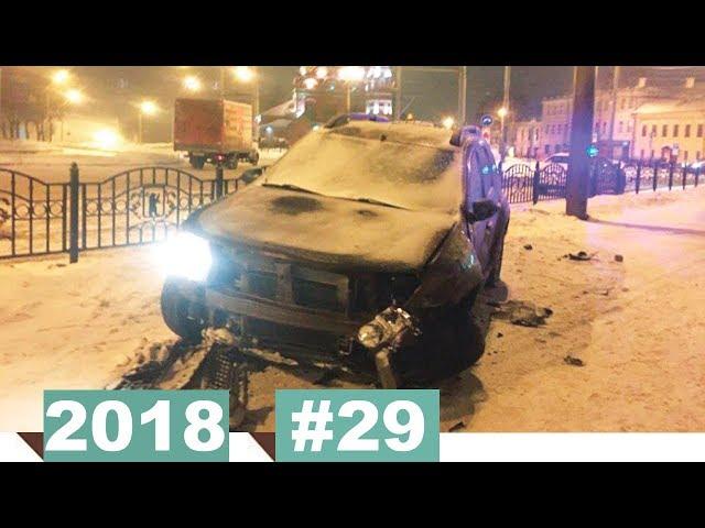 Новые записи с видеорегистратора ДТП и Аварий #29 (15.03.2018)
