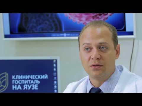 Подготовка на сдачу на анализ гепатит в