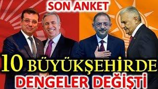 Millet ittifakı 10 büyükşehiri alıyor mu! Mart 2019 yerel seçim son anketi. Ak parti CHP HDP MHP oyu