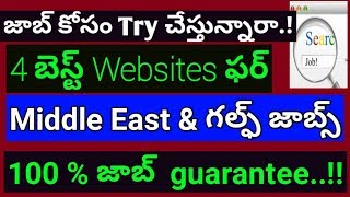 4 Best Websites For Gulf,Middle East Jobs Free !! 100% Job Gaurantee