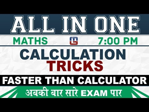 Calculation Tricks | All In One Class | Maths | All Competitive Exams ...