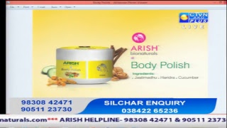 ARISH BIO NATURALS CTVN Programme On Nov 20, 2018 At 1:00 PM