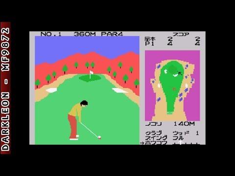 SG-1000 - Okamoto Ayako no Match Play Golf (1984)