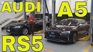 Audi A5 e RS5 - Diferenças entre as versões