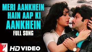 Meri Aankhein Hain Aap Ki Aankhein | HD Song | Vijay | Anil