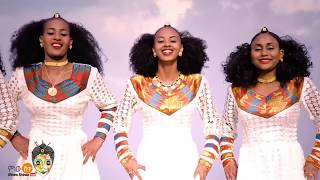 Ethiopian music: Winta Birhane - Yeblo(ይበሎ) - Ethiopian Music 2018(Official Video)