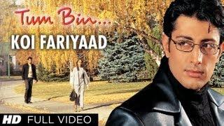 """""""Koi Fariyaad"""" (Har Mulakaat Me Mehsoos Yahi Hota Hai) Full"""