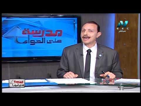 رياضة 1 إعدادي حلقة 10 ( حل المتباينات في ن ) أ محمد حسن  06-04-2019