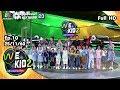 We Kid Thailand เด็กร้องก้องโลก 2 (รายการเก่า) |  EP.010 | 25 พ.ย. 60 Full HD
