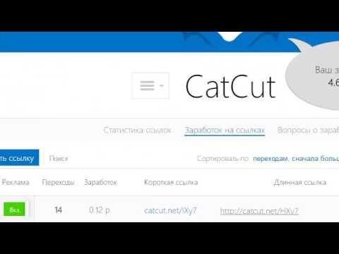 Что такое сервис памм счет historyofcredit ru