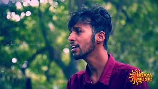 MUDDAGI NEENU || PRANITH || SOME GEETHA || UDAYA MUSIC ||KANNADA HIT COVER SONG