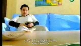 تحميل اغاني جواد العلي - الشوق MP3