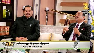 Zee Business- Mr. Sunil Kumar Gupta as Business Expert in Big Business Ideas- Episode 15