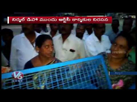 TSRTC Employees Protest At Nirmal Bus Depot | V6 Telugu News