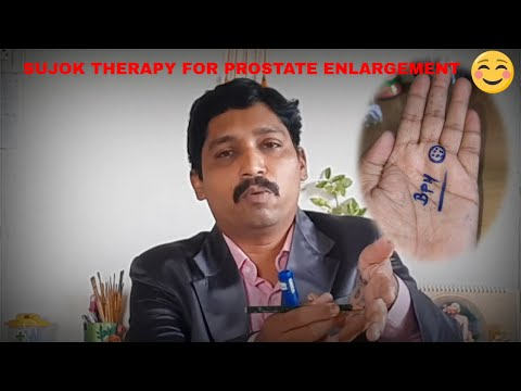 Gleason 5 prostate cancer