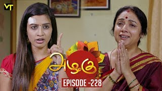 Azhagu - Tamil Serial | அழகு | Episode 228 | Sun TV Serials | 18 Aug  2018 | Revathy | Vision Time