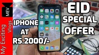 CHEAPEST IPHONE EVER AT  RS.2000/- (CHEAPEST IPHONE MARKET IN DELHI) XS MAX, XS, XR, X, 8, 7, 8PLUS
