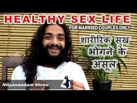 HEALTHY SEX LIFE TIPS | LIMIT & RULES FOR SEXUAL RELATIONSHIP WITH PARTNER FOR HEALTHY MARRIED LIFE